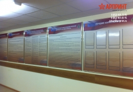 Информационные стенды 120х100 см (класс подготовки караула)
