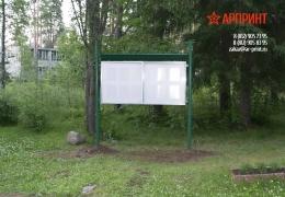 Стенд уличный антивандальный с дверцей