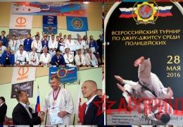 Оформление мероприятий - Всероссийский турнир по Джиу-Джитсу среди полицейских