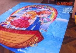 Баннер для детского сада
