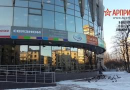 """Световые короба 300х125 см ТЦ """"Орловский"""""""