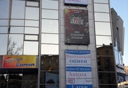 """Световые короба 400х300 см ТЦ """"Орловский"""""""