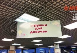 Навигационная табличка для магазина