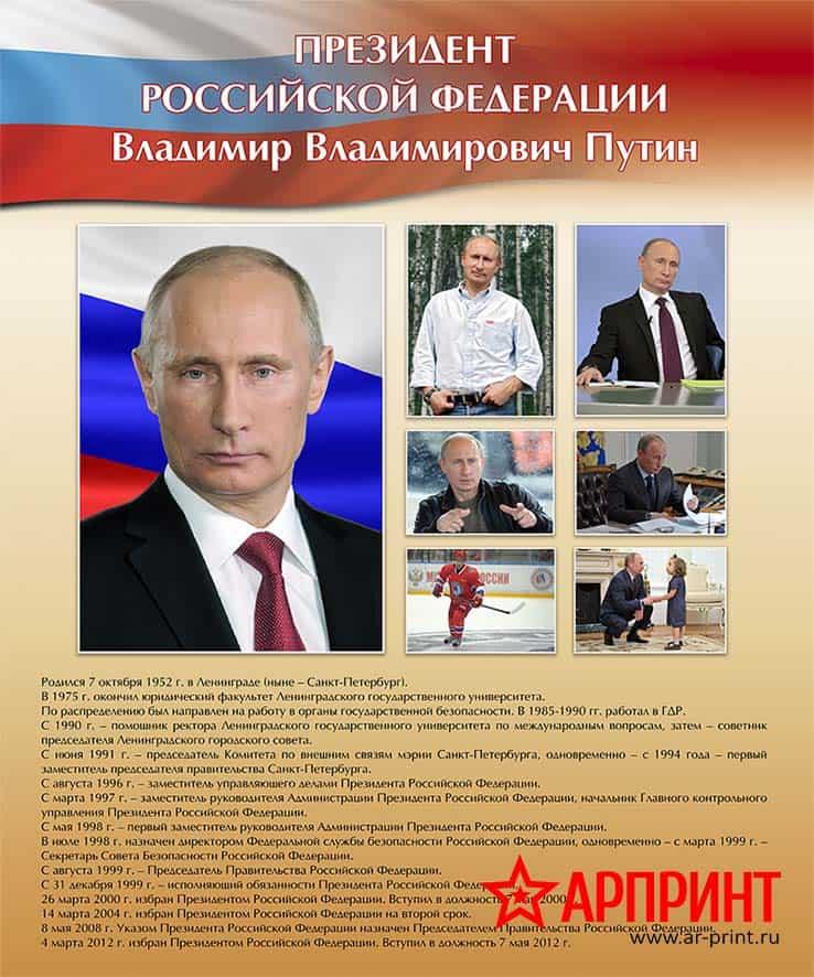 verxovnyj-glavnokomanduyushhij_novyj