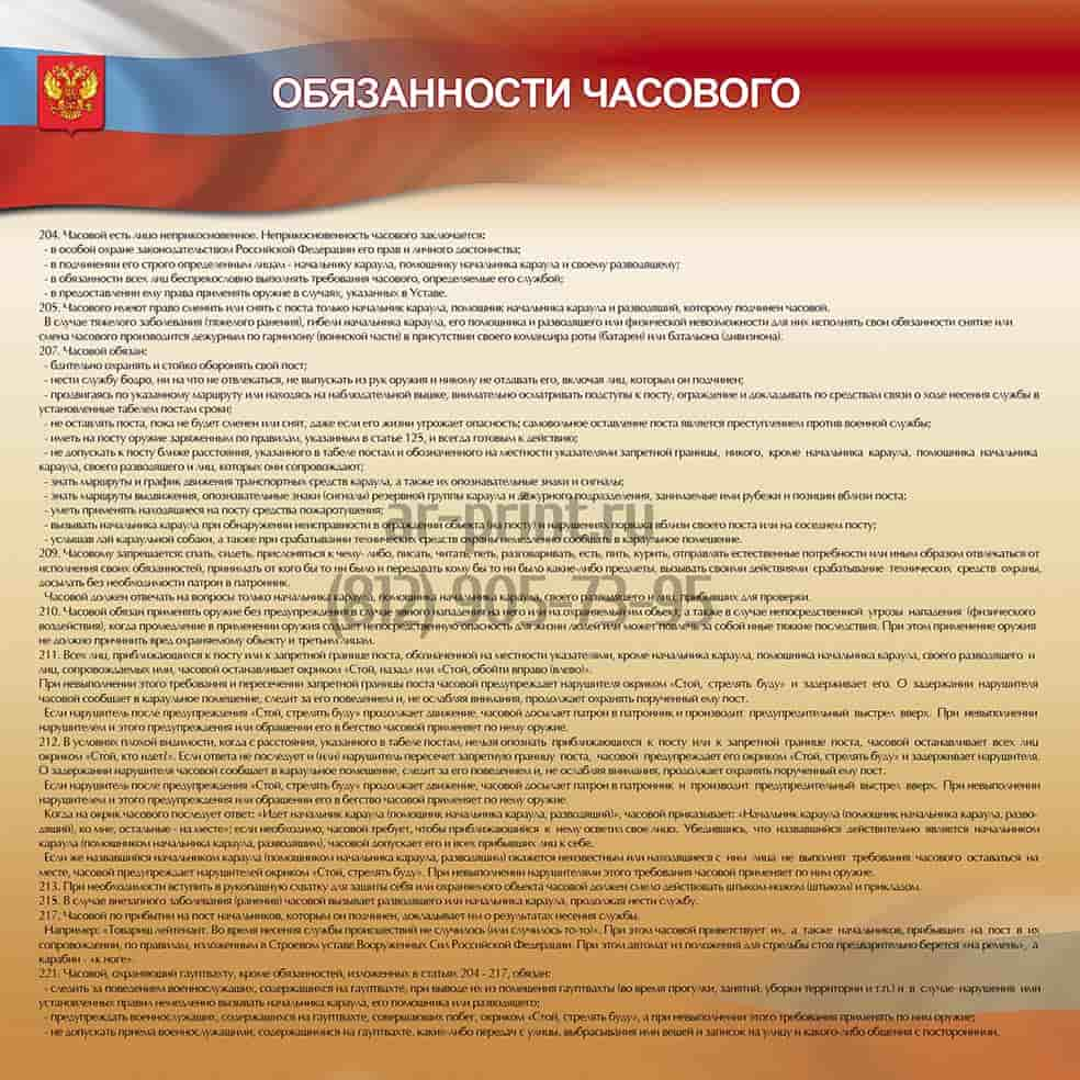 541 ПРИКАЗ О ВЕДОМСТВЕННОЙ ОХРАНЕ СКАЧАТЬ БЕСПЛАТНО