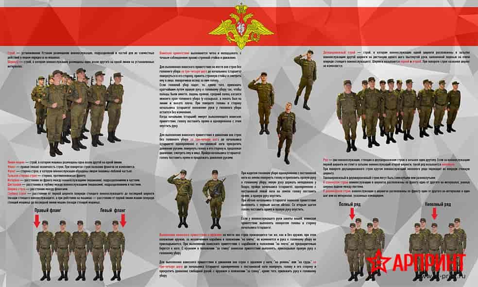 stroevoj-plac-1