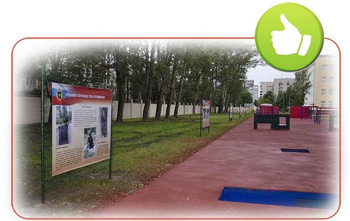 plakaty-polosy-prepyatsvij-na-bannernoj-osnove-min