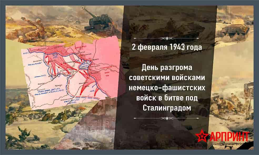 17-stalingrad