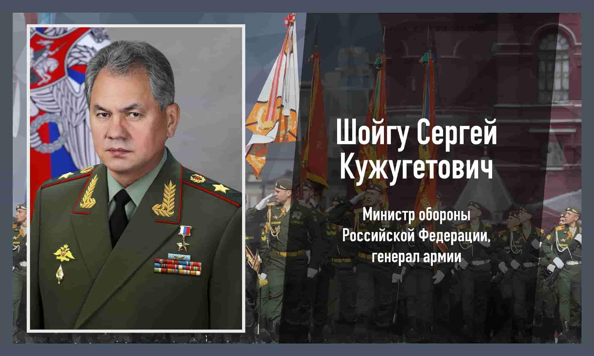 9-ministr-oborony-kollazh