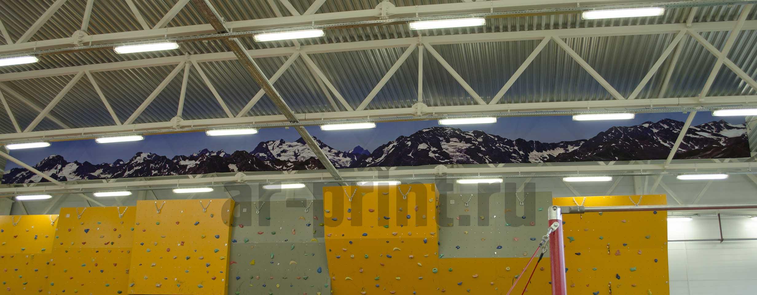 горы-баннер2