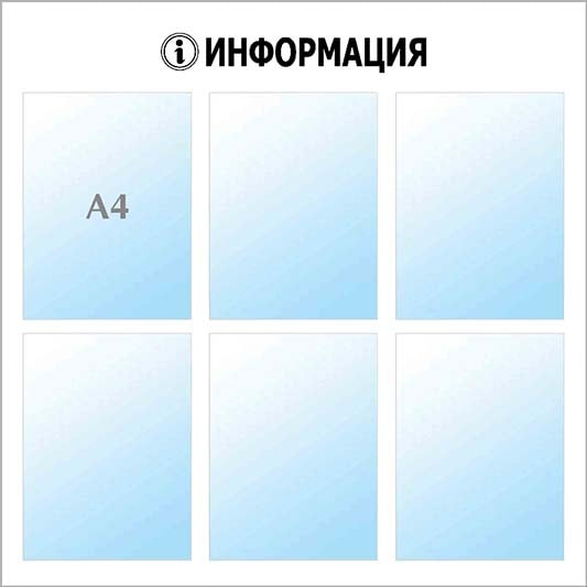 informaciya-80x80-sm