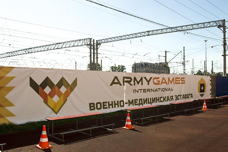 армиигры2016_3