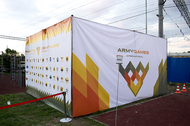 армиигры2016_5