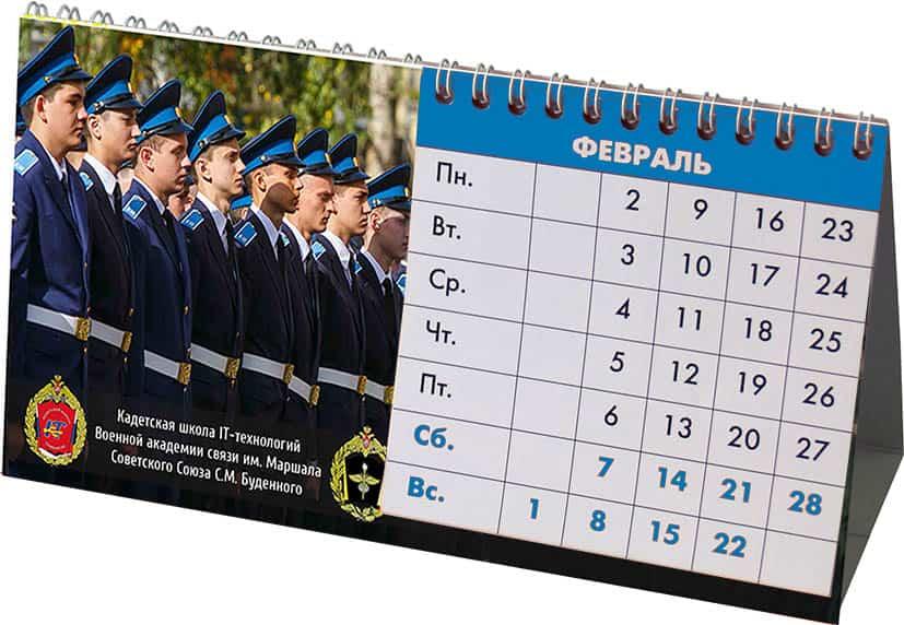 kalendar-domik
