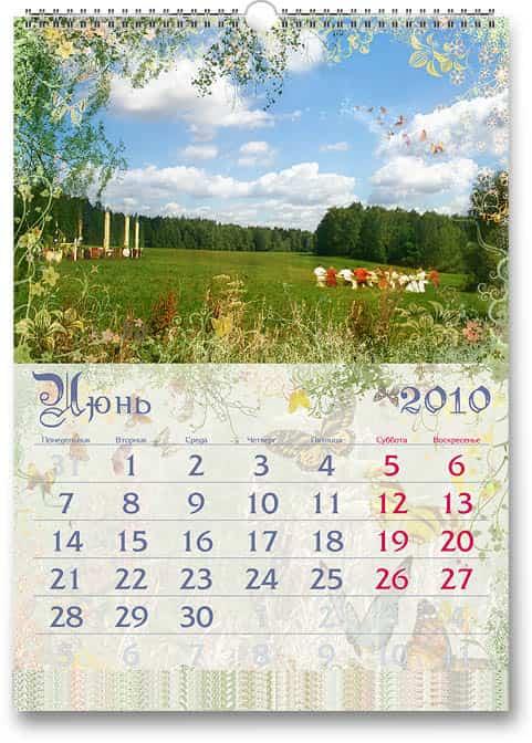 kalendar-peekidnoj